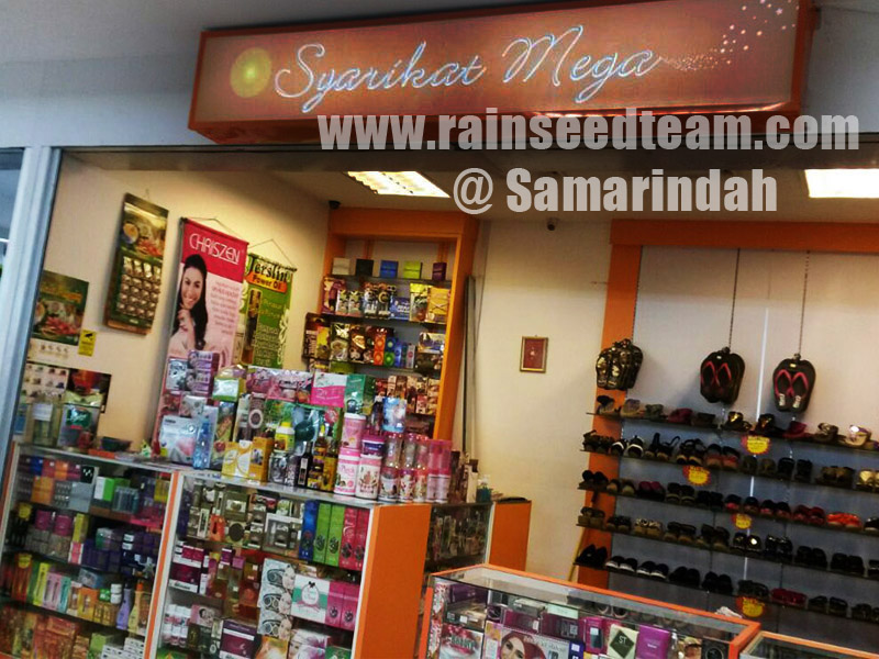 RP-Mega-Samarindah