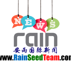 rain-news