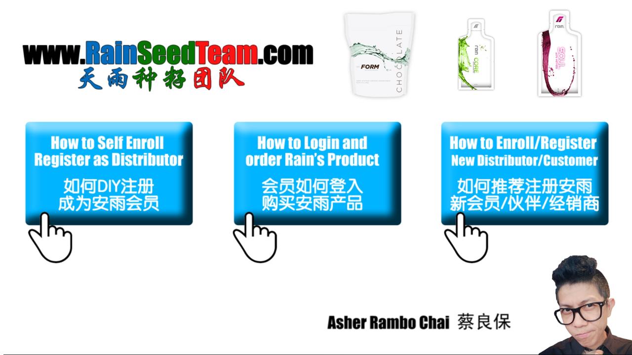 online-order